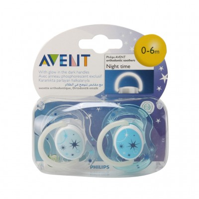 Avent Day 2 Night Pacifier