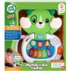 LeapFrog Letter Band Phonics Jam Toy 1