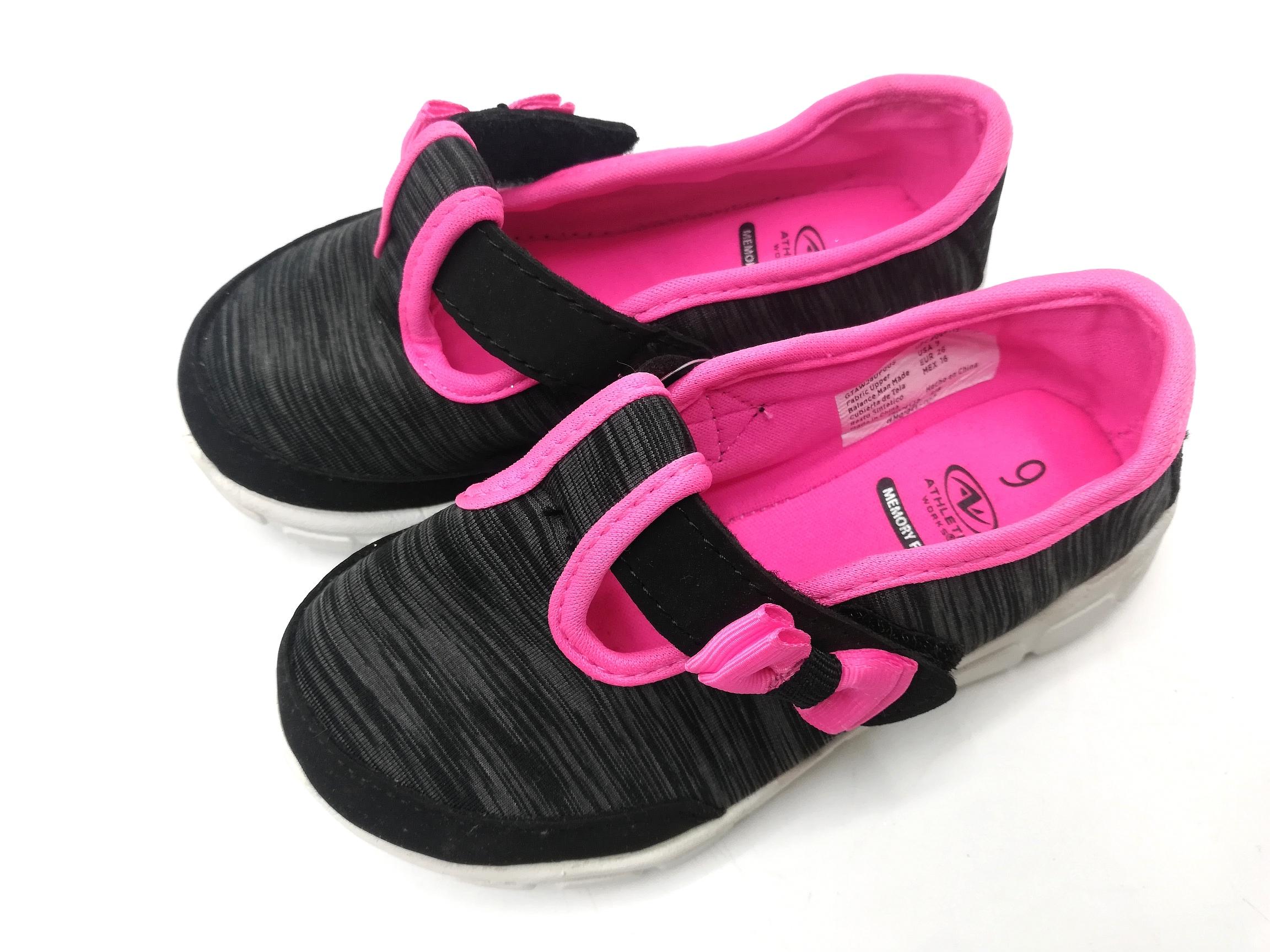 Athletic Memory Foam Sneakers (Girls