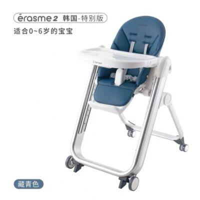 A Demain Baby High Chair