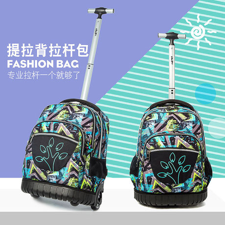 Shipe Trolley Backpack - 18 Inches 3